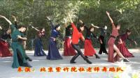 紫竹院广场舞——凉凉, 刚学会的一支舞