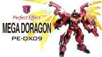 KL变形金刚玩具分享359 PE-DX09 野兽战争 火龙王