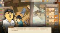 中国式家长第一季:考试不及格#04筱白解说