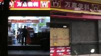 对峙视频曝光!男子持刀劫持女店员被击毙