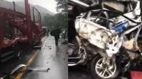 温州苍南十几辆车连环相撞 致14人受伤送医