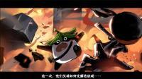 【易拉罐】【忍者必须死3】#28竹林陷阱
