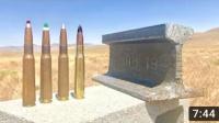 巴雷特5种子弹测试效果对比狙击中的王者