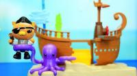 海底小纵队趣乐园 呱唧猫的远洋海盗帆船套装