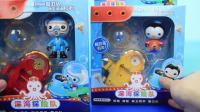 海底小纵队玩具系列 巴克队长和皮医生的潜水任务套装