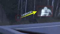 外星人? 加拿大女子拍到神秘人形生物