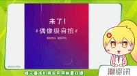 联想S5 Pro正式官宣 | 荣耀畅玩8C正式发布