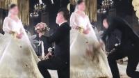 婚礼现场新郎跪地求婚 突然怒摔捧花扬长而去