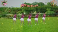 阳光美梅原创广场舞《你笑我也笑》 第一套健身操附背面演示-编舞: 美梅