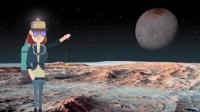 如果你不小心飞到冥王星上, 会发生什么事? 看完赶紧动身吧