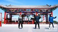 道家传统八段锦 第七式 攥拳怒目增气力