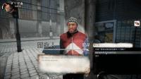 【唯一解说】《乞丐模拟器》娱乐攻略视频解说第八期