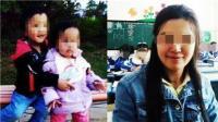 湖南新化携儿女溺亡女子丈夫现身 系为骗保假死
