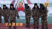 高能少年团:杨紫爆笑演唱《小邋遢》,太魔性了,张一山都笑疯了