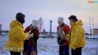 高能少年团:董子健光脚踩雪地吃冰棍,冷到飙北京方言