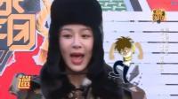 高能少年团:杨紫变灵魂歌手,魔音开唱《小邋遢》,张一山:疯了