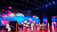004.器乐表演《弯弯的月亮》星耀杯艺创光彩2018广东少儿中秋电视晚会播出节目