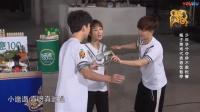 高能少年团:杨紫搞怪,魔音唱《小邋遢》,吓坏任嘉伦:好好唱!