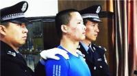 90后男子许志作案多起 杀害4女子 被判死刑