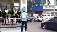 21岁男子持玩具枪企图抢银行 数分钟被控制
