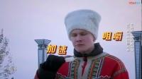 高能少年团:王俊凯光脚在雪地挑战吃冰棍,真是太拼了