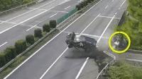 司机低头摸手机酿祸 车上一人被甩飞