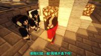 【森林MC动画】《方块都市》第一季-03-离奇的通缉 | Minecraft我的世界动画片连续剧