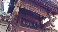 """山西灵石王家大院-慢游天下带您全程畅游号称""""民间故宫""""的中国最大晋商大院04"""