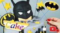 乐玩CAKE 蝙蝠侠翻糖亲子早教蛋糕DIY
