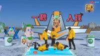 高能少年团:董子健邀王俊凯在冰上冬泳,接下来他们的动作太傻了