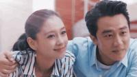 《创业时代》杨颖遭前男友骚扰, 黄轩霸气护妻-我的女人谁敢动