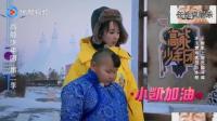 高能少年团: 杨紫特殊时期吃冰棍, 求助张一山被拒绝, 王俊凯: 我来吧!
