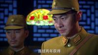 东京妇女慰问团即将到来, 大藏君愿以性命确保夫人的安全