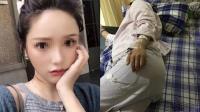 网红saya否认殴打孕妇 同时向多方道歉