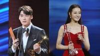 八卦:李易峰迪丽热巴获金鹰奖最受喜爱演员