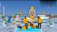 高能少年团: 董子健邀王俊凯在冰上冬泳, 接下来他们的动作太傻了