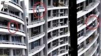 女子坐高楼栏杆自拍 从27楼坠下