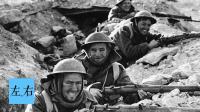 意大利在二战中真的只负责搞笑吗