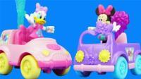 米奇妙妙屋米妮和唐老鸭的小汽车玩具