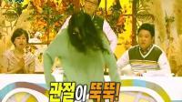 IU综艺节目舞蹈合集, IU舞蹈好可爱, 权志龙都看笑了