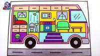 儿童简笔画豪华房车绘画车轱辘学颜色
