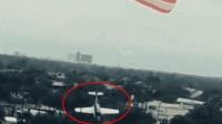 实拍: 飞机突遇故障飞行员开降落伞坠地砸汽车