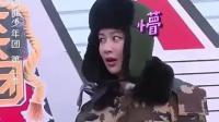 高能少年团: 杨紫献唱《小邋遢》逗乐全场, 张一山直呼她疯了!