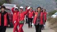 C0001[原创]绥德县重阳登山比赛前进途中(一)张海喜摄