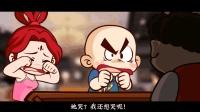 唐唐的烦恼生活: 看完这个, 你就知道为什么那么多人讨厌隔壁老王了!