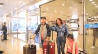 小渔全家去北京参加活动, 北京机场看见了何人, 小渔激动的不行