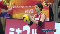 2018女排世锦赛第三轮G组 日本VS意大利