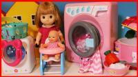 洋娃娃的自动洗衣机玩具过家家