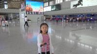 李大神和桐桐去上海旅游, 桐桐头一回坐飞机, 一路蹦蹦跳跳