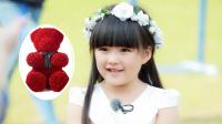 王诗龄9岁生日晒89999元巨型玫瑰熊